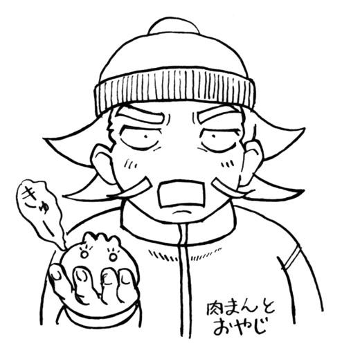 CHIBI 活肉まんとおやじ(karaibe-ml 23015)  CG