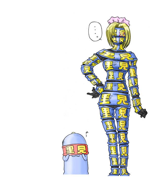 里見の広告塔(カラー)  CG