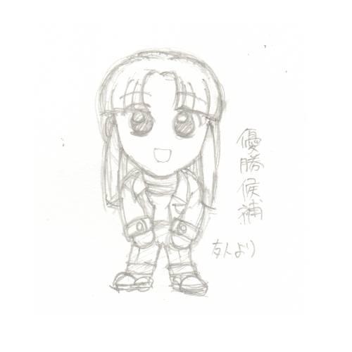緑ちゃん応援  CG