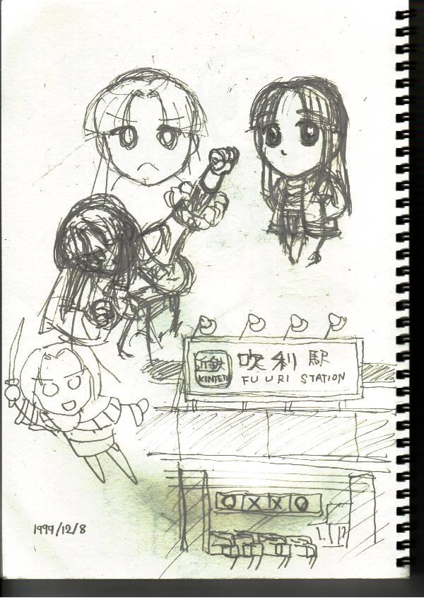 緑ちゃんらくがき/近鉄吹利駅  CG