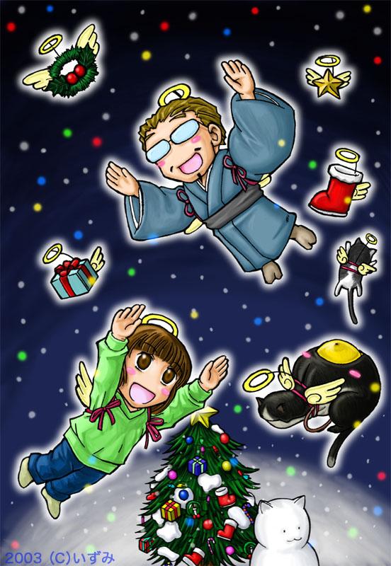 天使のはねとクリスマス  CG