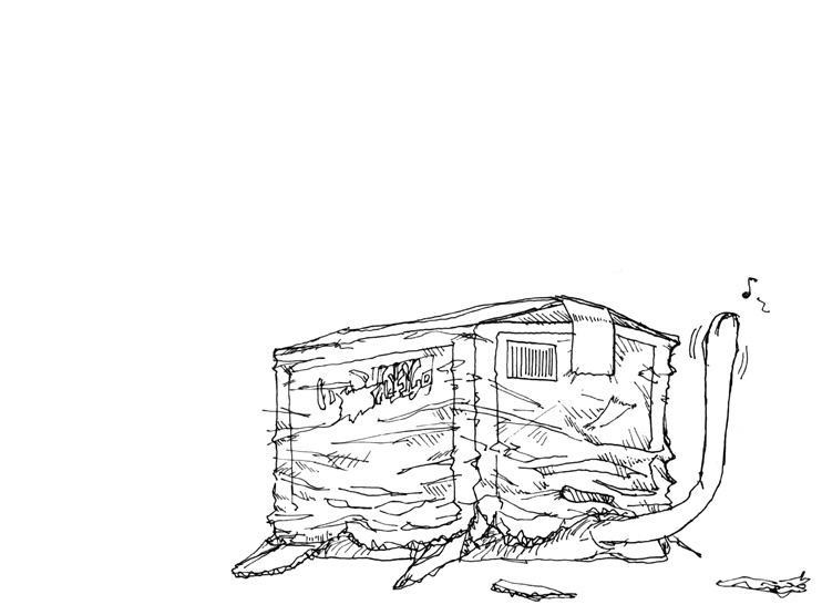 箱からしっぽ  CG