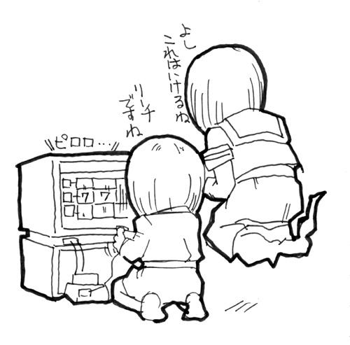 「リーチ、リーチ」  CG