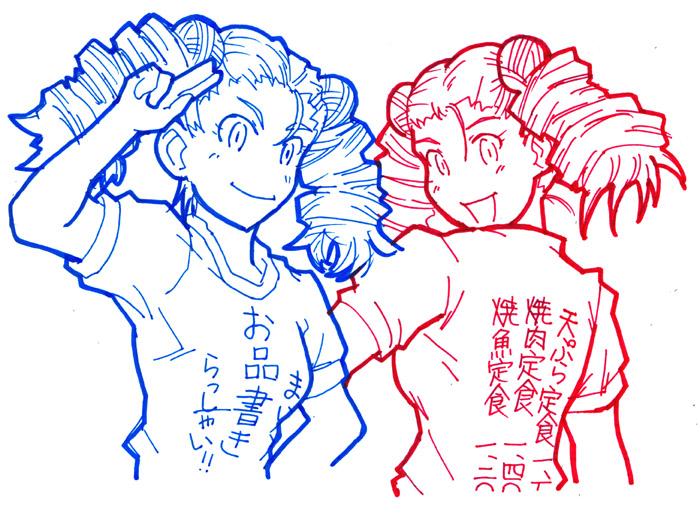 謎Tシャツ、お品書きタイプ  CG