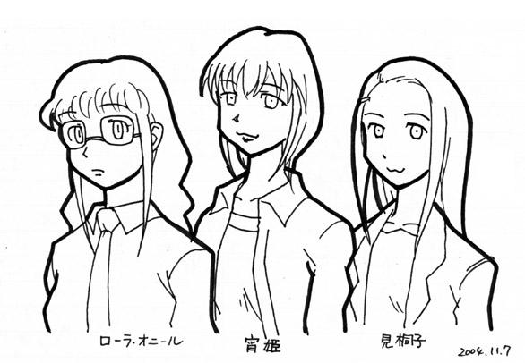 ローラ、宵姫、桐子  CG