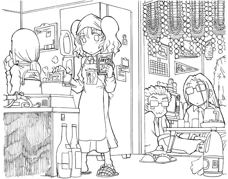 つみきの手料理 CG