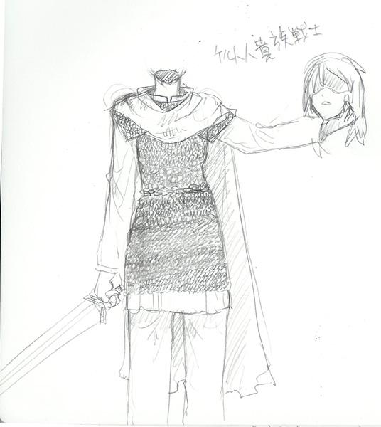 #8 ケルト人貴族戦士  CG