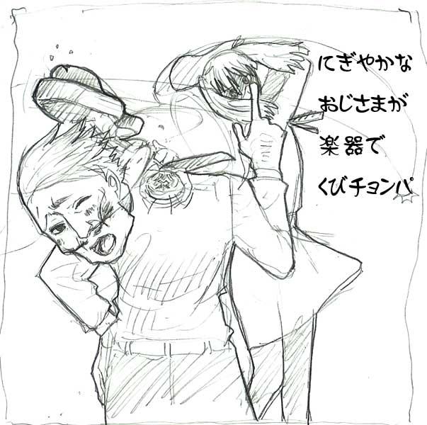 バイオリンはひどいぞつみき(J) CG