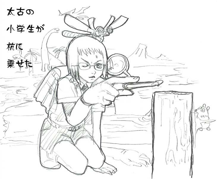 麻忌一文字IN太古の恐竜展 CG