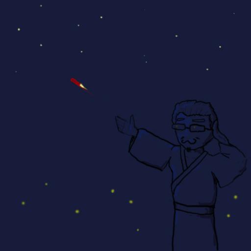 元気なおじ様が星にぶっ放した(訪雪) CG