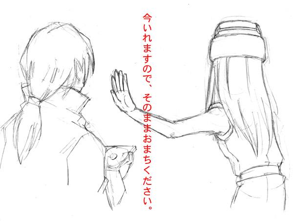 スロットローディング(J)  CG