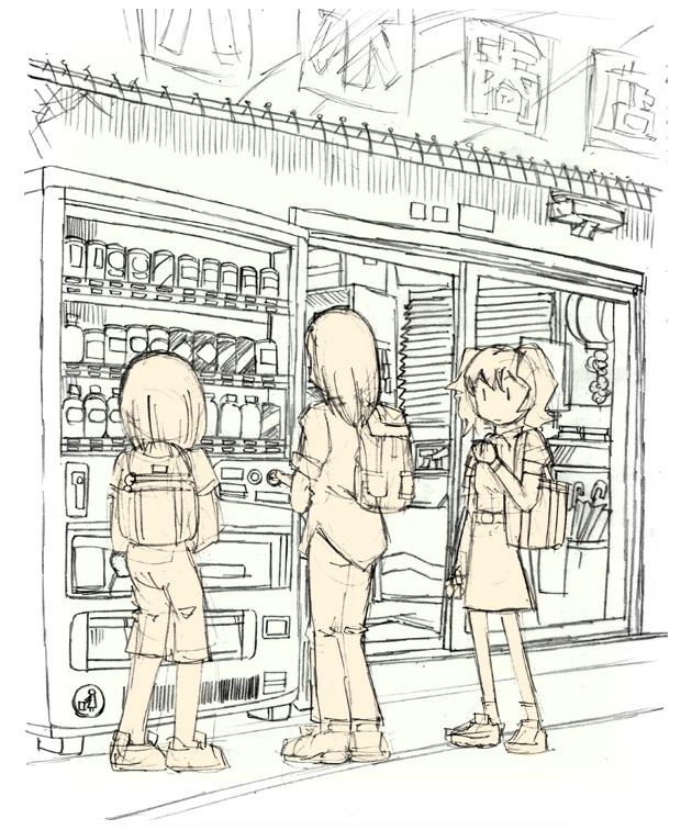 帰り道  CG