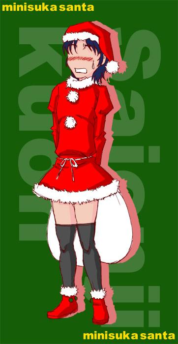 クリスマス会は女子のリクエストで──  CG