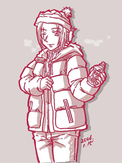 真冬のホット  CG