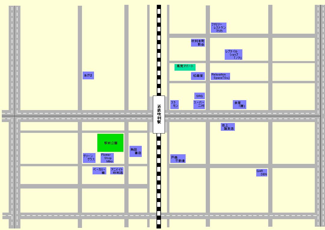 吹利駅周辺MAP(修正版)  CG