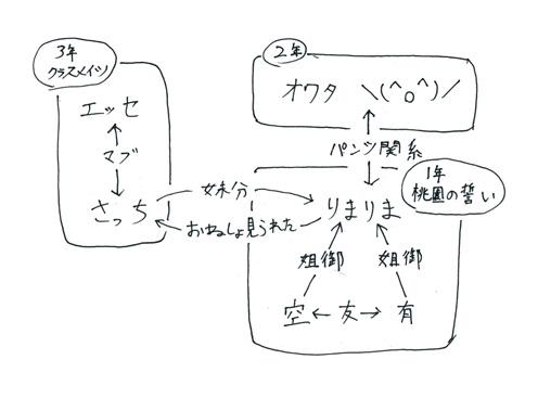 TK-L_r080.jpg