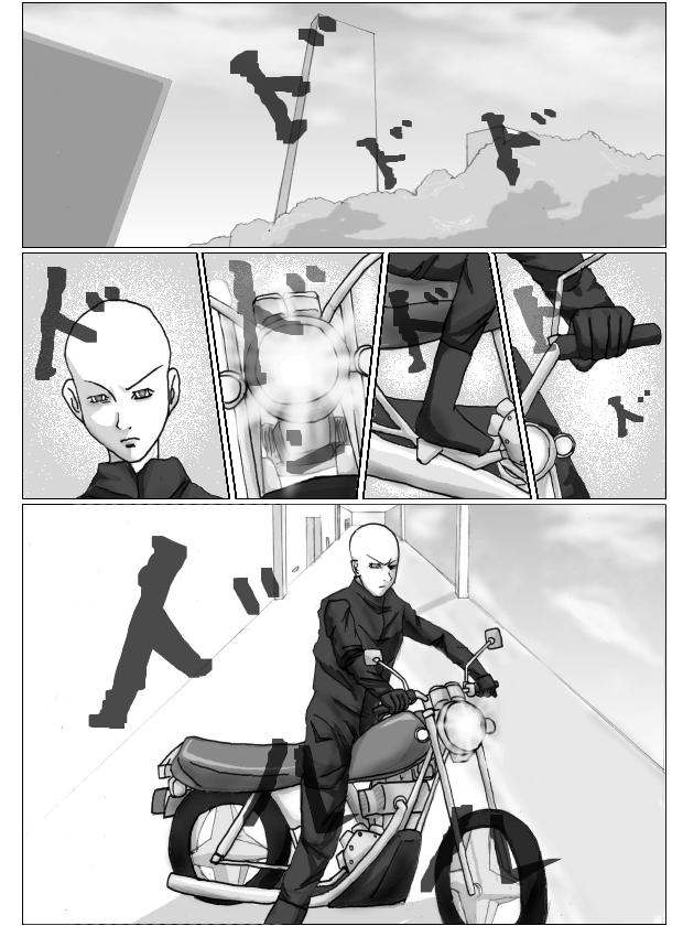 浦霧コーポレーション事業調整第二課 4  CG