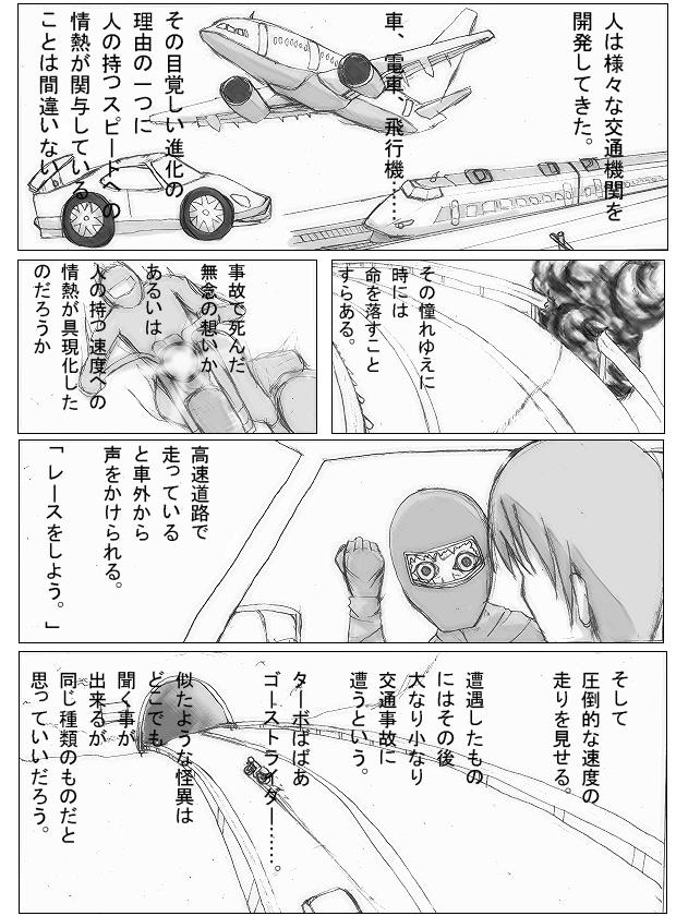 浦霧コーポレーション事業調整第二課 8  CG
