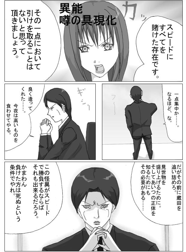 浦霧コーポレーション事業調整第二課 9  CG