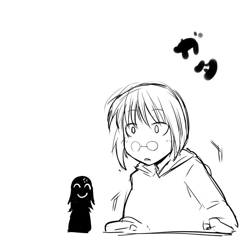 「それだ!」「ヲイ」  CG