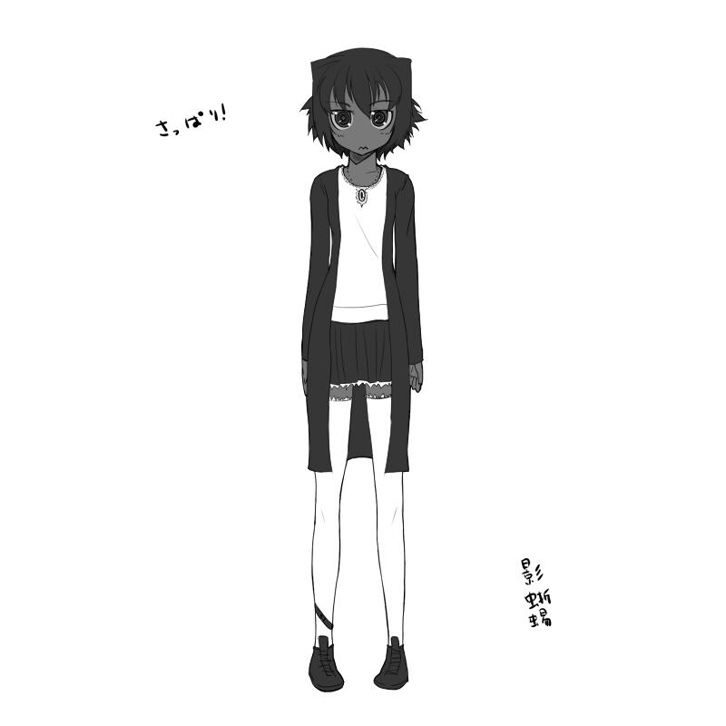短髪影蜥蜴 CG