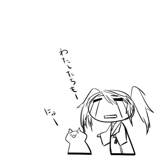 凪さん忘れてた  CG