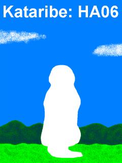 ランダムトップ絵:語り部・狭間06:夏空と白犬