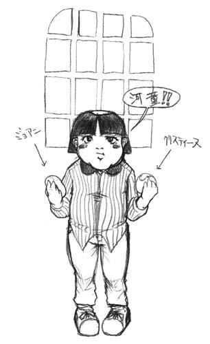 淀川とどめ(仮)  CG
