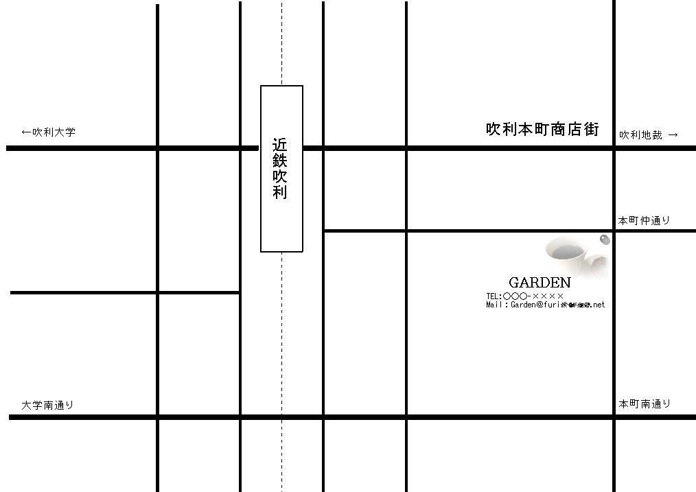 GARDEN アクセスマップ  CG
