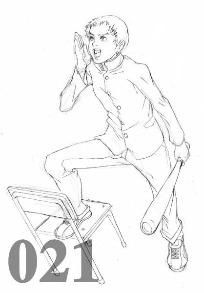 HA20キャラリストCG021:川塚誠一  CG
