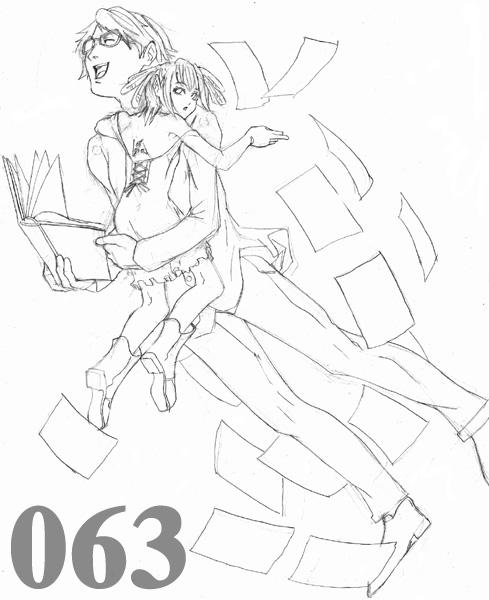 HA20キャラリストCG063:榊原豊犀  CG