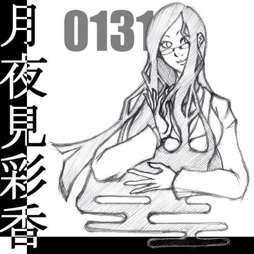 月夜見彩香(0131)  CG