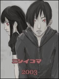 ランダムトップ絵:語り部・西生駒2003:葬希と故
