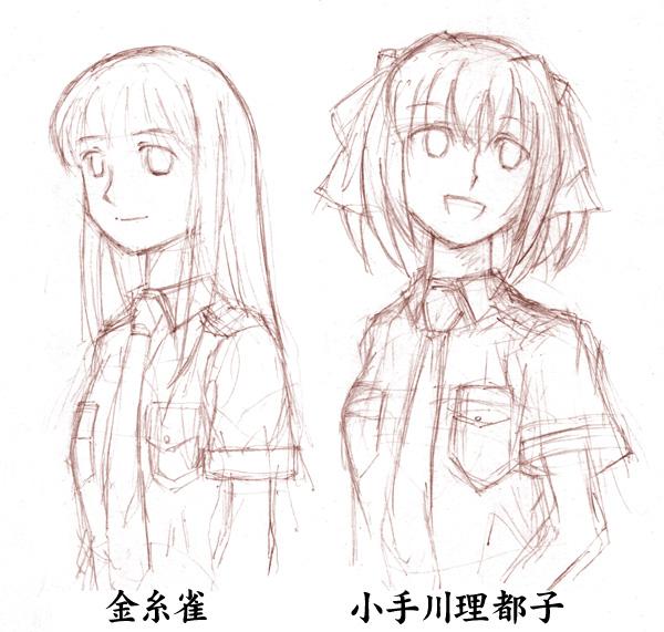 りっちゃんとカナリアン2  CG