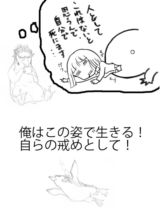 ダンディ三郎 CG